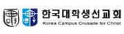 한국대학생선교회